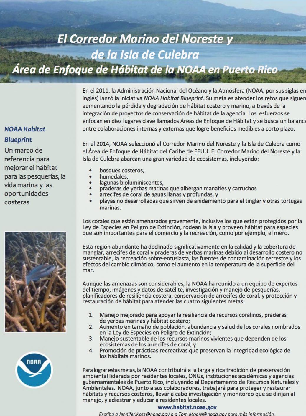 Noaa habitat blueprint puerto rico sea grant college program noaa habitat blueprint malvernweather Gallery